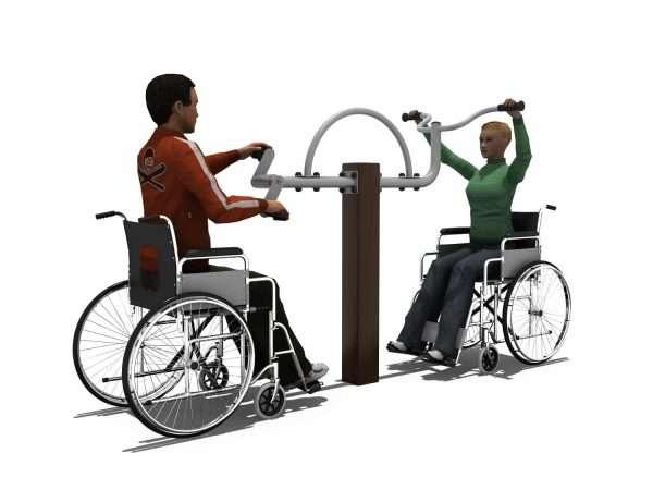 Chin up & Upper Limbs Trainer BLH-1511 équipement fitness pmr